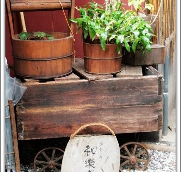 [2007 楓京都] 民宿.和樂庵