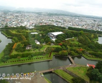 [秋の北海道] 五稜郭.綠色的烏龜公園