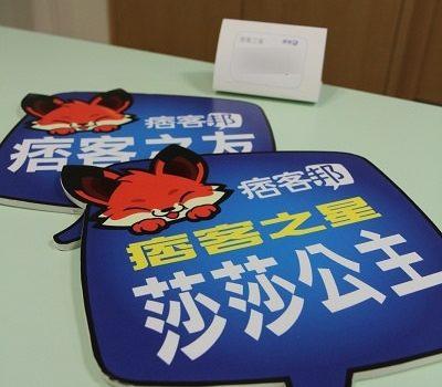[紀錄] 2011全球華文部落格大獎痞客邦交流茶會的小小心得