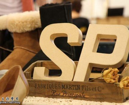 Shoes Party 秋冬見面會.搶先報