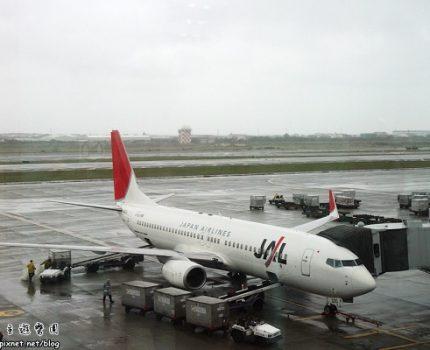 [大阪山陽小旅行] 就,出發吧!
