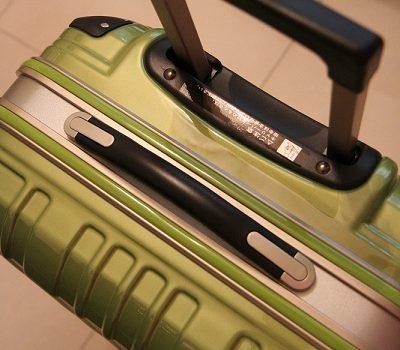 [旅行好物推薦] Commodore 美麗華皮件 — 戰車系列行李箱