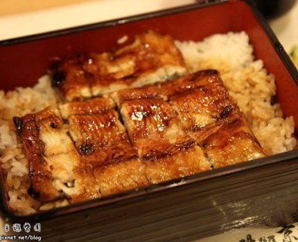 [美食饗宴] 鰻料理京都屋,美味鰻魚飯