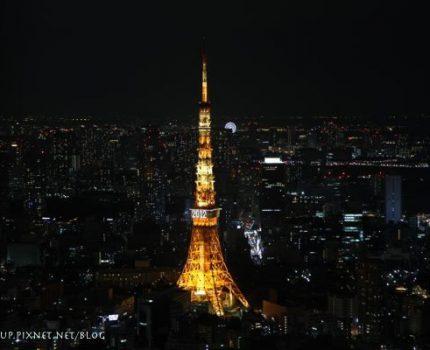 夢幻東京.七天跨年行程