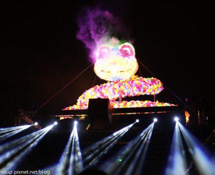 [2013台北燈節] 可愛蛇斑斑。幸福的燈海隧道