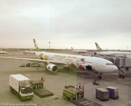 [身心放鬆九州之旅] 往福岡空港,超可愛Kitty 班機初體驗