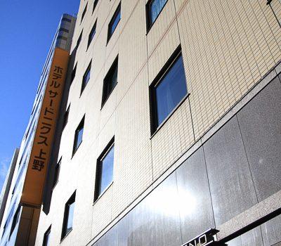 [夢幻東京] 住宿。Hotel Sardonyx Ueno (ホテル サードニクス上野) — 交通便利好選擇
