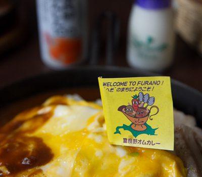 [北海道夏之旅] 富良野。まさ屋。超美味咖哩蛋包飯