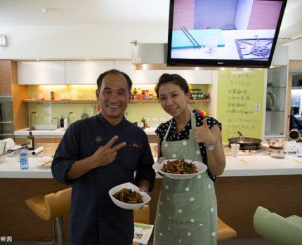 和大廚學做菜。黃文炳老師的台式料理課