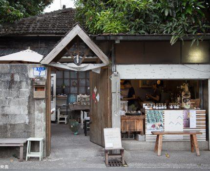 [花蓮] Giocare Cafe。花崗山的手沖咖啡