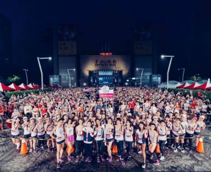 2019 NB 姐無畏台新女子半馬心得 New Balance WOMEN RUN TPE (二)