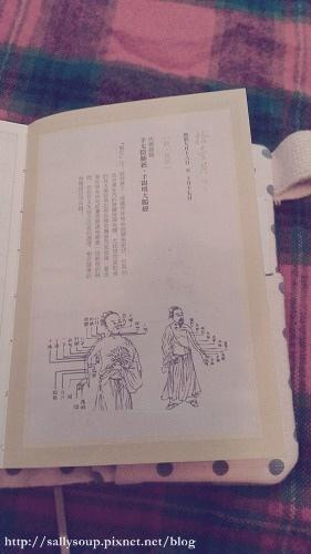 C360_2012-12-04-22-17-43.jpg