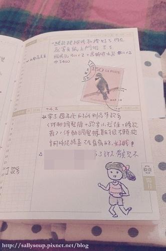 C360_2012-12-04-22-13-03.jpg