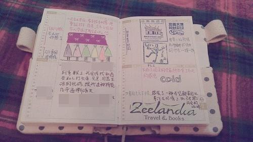 C360_2012-12-04-22-13-33.jpg