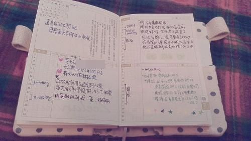 C360_2012-12-04-22-13-47.jpg