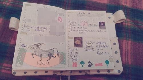 C360_2012-12-04-22-14-14.jpg