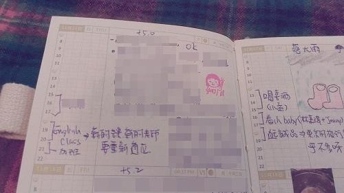 C360_2012-12-04-22-14-31.jpg