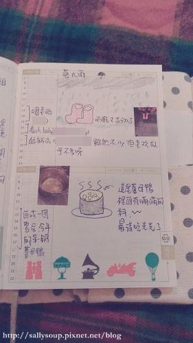 C360_2012-12-04-22-14-45.jpg