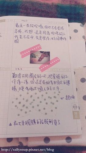 C360_2012-12-04-22-16-55.jpg