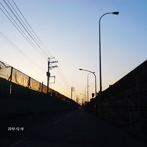 R0016634