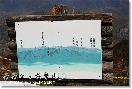 061 可以看見這些山