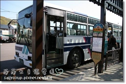 006. 車子來到上川車站了