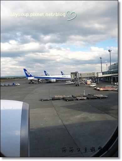 20. 新千歲空港到了