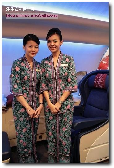 航空公司IMG_0599000