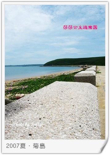 IMG_5543