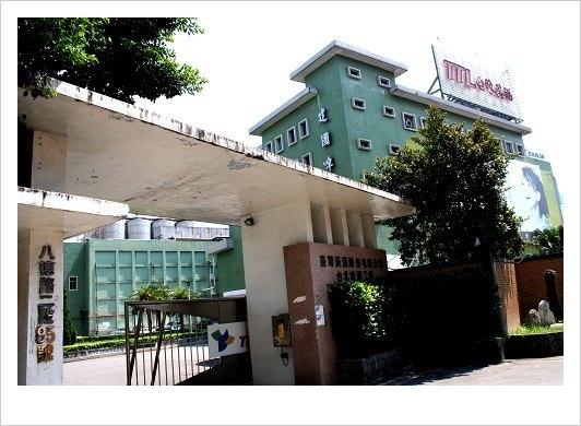 c1.建國啤酒廠大門