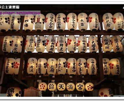 [2007 楓京都] 隱身於錦小路.錦天滿宮
