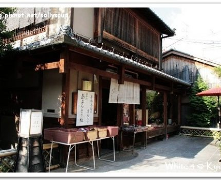 [2007 楓京都] 染匠和服體驗.化身為和服小妞