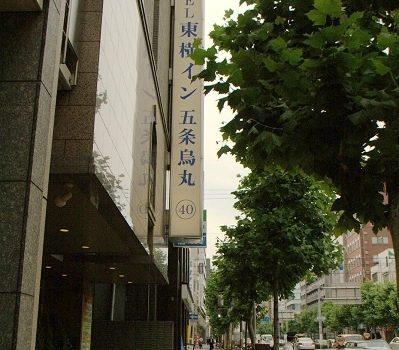 [艷夏京都] 住在東橫Inn五条烏丸