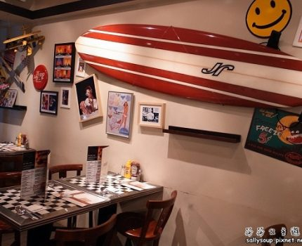 艾倫狄克森.美式風格餐廳