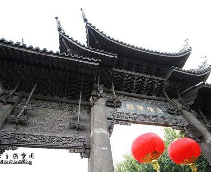 蘇州.無緣的北寺塔