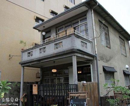 [台南小旅行] 鹿角枝.老房子咖啡店