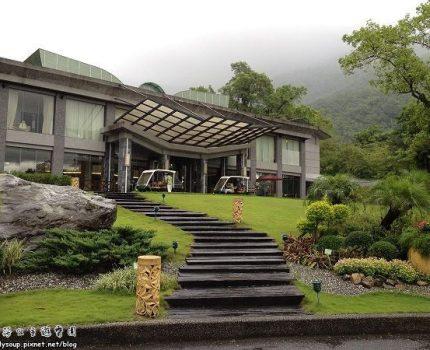 花蓮.蝴蝶谷溫泉渡假村.彩蝶和風館