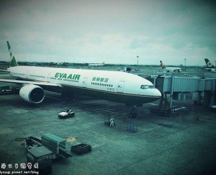 搭長榮去北京,首都國際機場