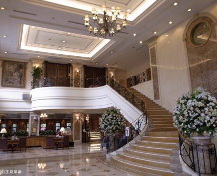 新竹。煙波大飯店。尊榮套房
