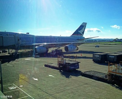國泰航空商務艙初體驗 (上)。桃園- 香港 – 芝加哥