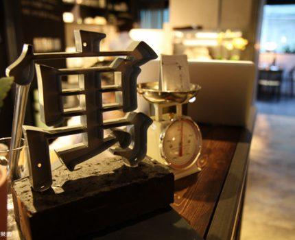 民生工寓 coffee essential。喝咖啡