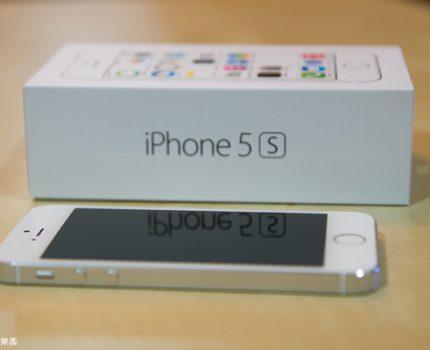 我的生日禮物。iphone 5S