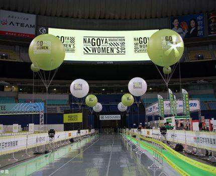 2016 名古屋馬拉松。來逛逛EXPO囉~