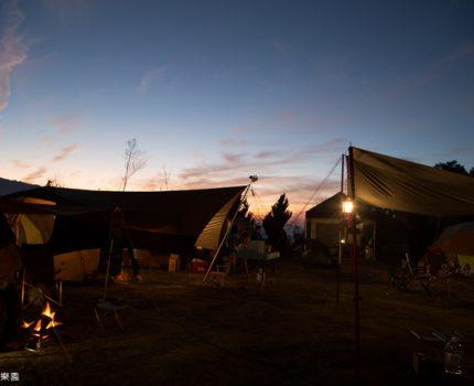 踏入露營界的第一露。新竹五峰。瓜麗休閒古老露營區